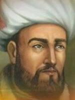 Abu Hamid al Ghazali