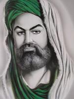 Ali bin Abi Thalib kata-kata